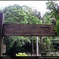 12-糯米橋