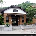 28-老郵局