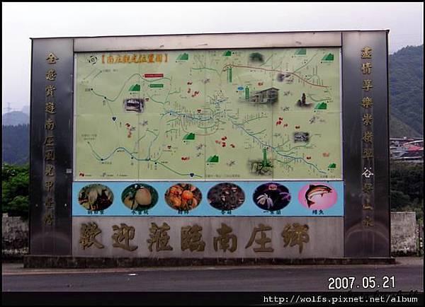 53-南庄大橋前地圖