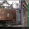03-內灣林業展示館