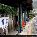 46-富貴站(南河站)