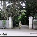 65-頭寮陵寢