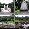 79-紀念公園(2)