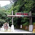 02-拉拉山國有林自然保護區