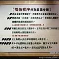 09-擂茶程序(1)