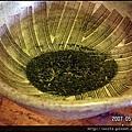14-茶粉