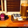 16-茶具組