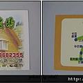 35-侑德園名片