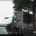 03-Costco入口