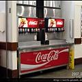 24-飲料機