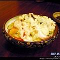 07-綜合沙拉