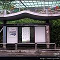 05-公車亭