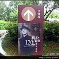 09-紀念特展