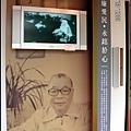 16-展館(3)-蔣經國先生