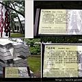 30-雕塑作品(2)