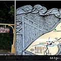 37-景點-羅浮橋