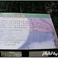 44-榮華壩