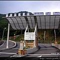 54-拉拉山收費站