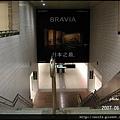 43-月台樓梯