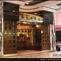 01-豪城大飯店