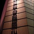 02-台北國際會議中心