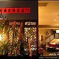 04-餐廳(1)