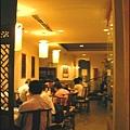 05-餐廳(2)