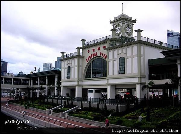 25-中環碼頭(2)