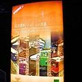 30-纜車站廣告