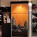 24-Artisans d'Angkor(L5)