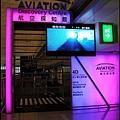 36-4D超立體巨幕影館