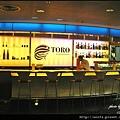 44-TORO壽司吧