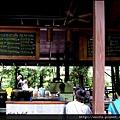 11-紫丘咖啡