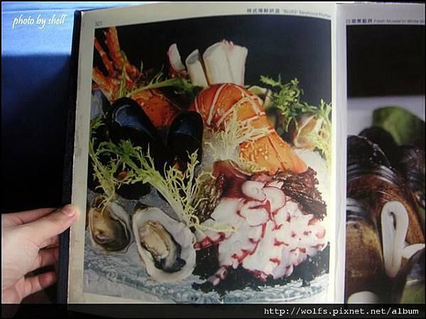 05-特式海鮮拼盤