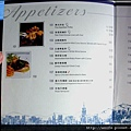 07-Appetizers