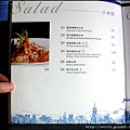 09-Salad