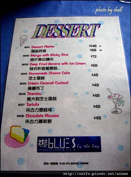 16-Dessert