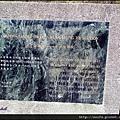 47-洪聖爺段紀念碑