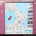 68-赤柱地圖
