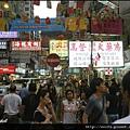 04-女人街街景