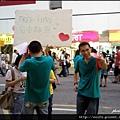 09-街頭活動
