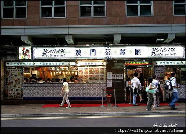 01-澳門茶餐廳 Macau Restaurant