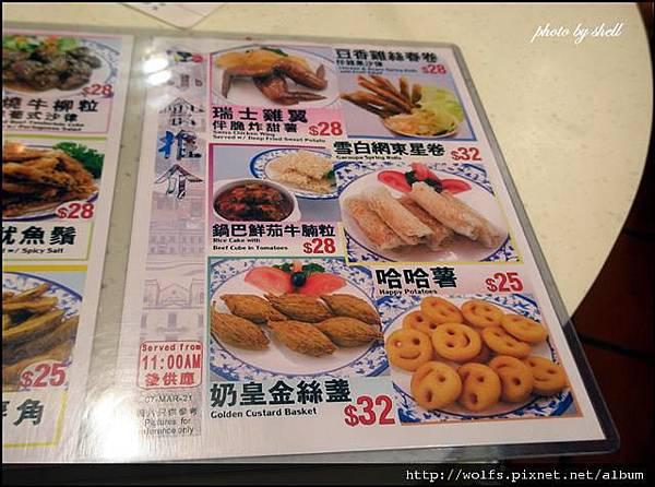 10-小食推介(2)