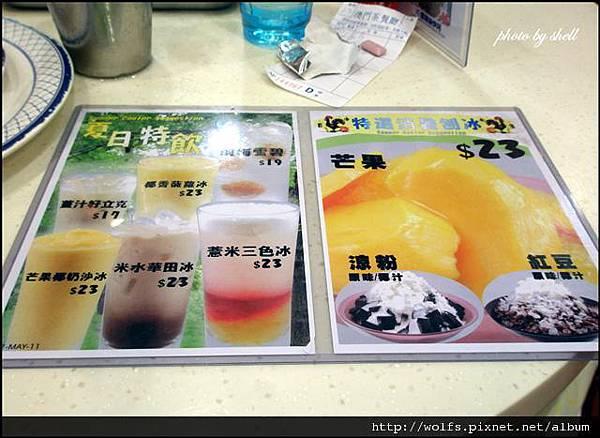 12-飲料