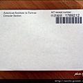 08-護照背面