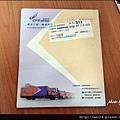 07-快遞文件袋