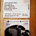 08-入場券