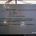 52-說明(三)