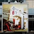 73-展覽主題(香港故事)