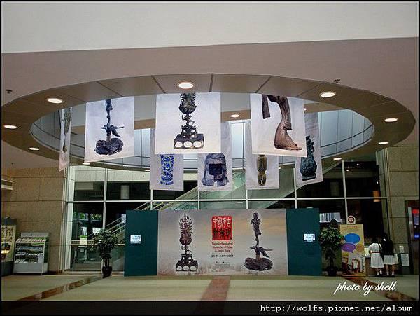 75-博物館大廳